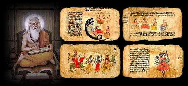 Libro Sagrado del hindú