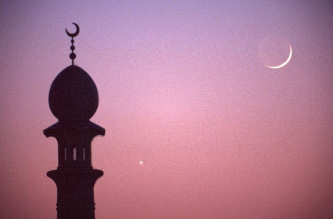 Símbolo-del-Islam-10