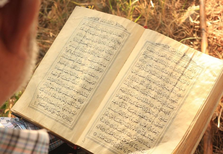 LIBRO SAGRADO DEL ISLAM