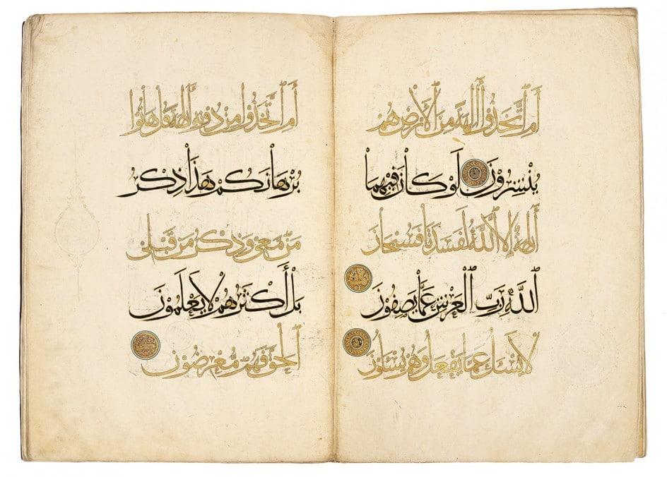 LIBRO SAGRADO DEL ISLAM (