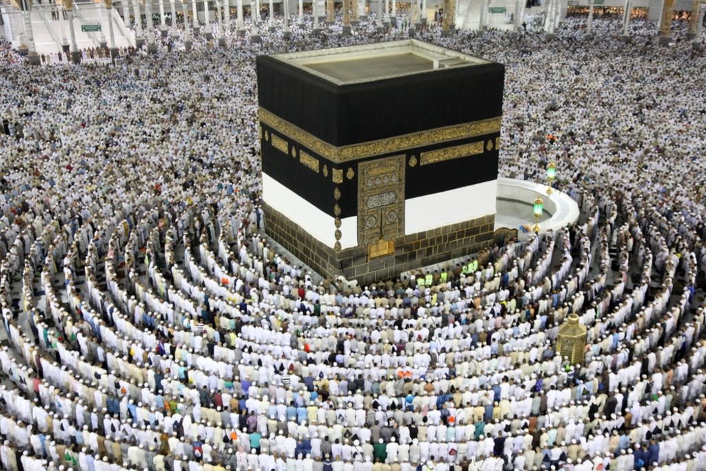 MAHOMA Y EL ISLAM
