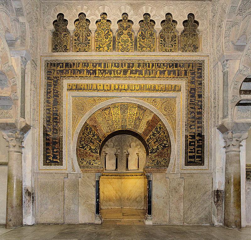 Mezquita-de-Córdoba-5